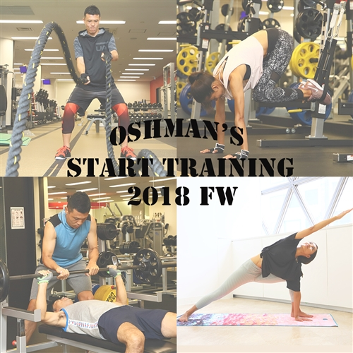 START TRAINING 2018FW