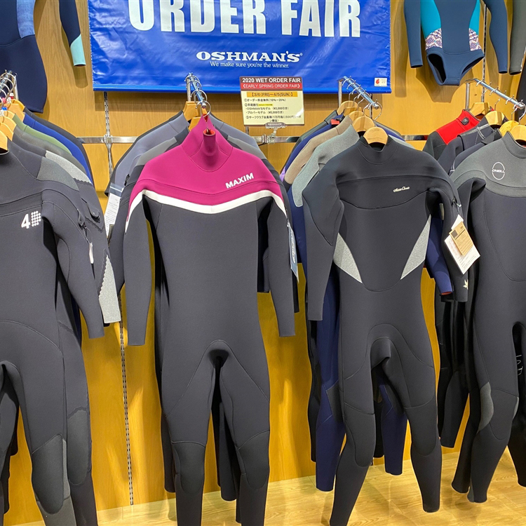 【WET SUITS ORDER FAIR 】OSHMAN'S MODELのこれがイチ押し!