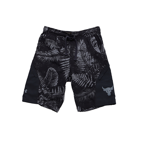 Project Rock Terry Printed Short