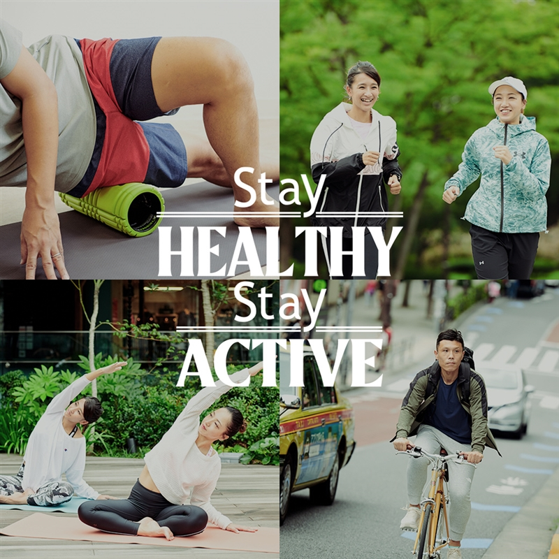 stay healty stay active